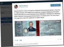 Святогорском правит ФСБ