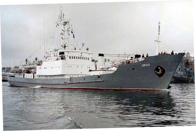 грозное военное морское разведывательное судно вЯликой Эрэфии затонуло нахрен