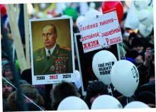 Между гибелью и диктатурой
