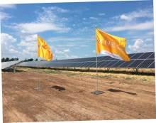 Новая солнечная электростанция