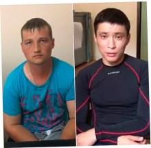 Два сотрудника ФСБ РФ задержаны