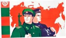 Россия уже оккупировала Беларусь