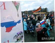 Крым - скорость вымирания