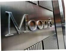Агентство Moody's подвергло критике