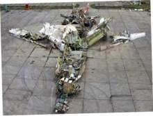большие обломки самолета были специально уничтожены