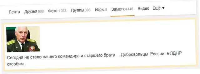 информации пока нет