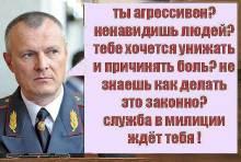 Сколько шунявок в Беларуси