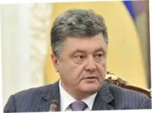 Украина прекратит свое участие