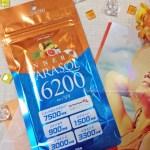 飲む日焼け止め「インナーパラソル」の口コミ。ニュートロックスサン®大量配合で効果大。初回990円で試せる紫外線対策サプリ。