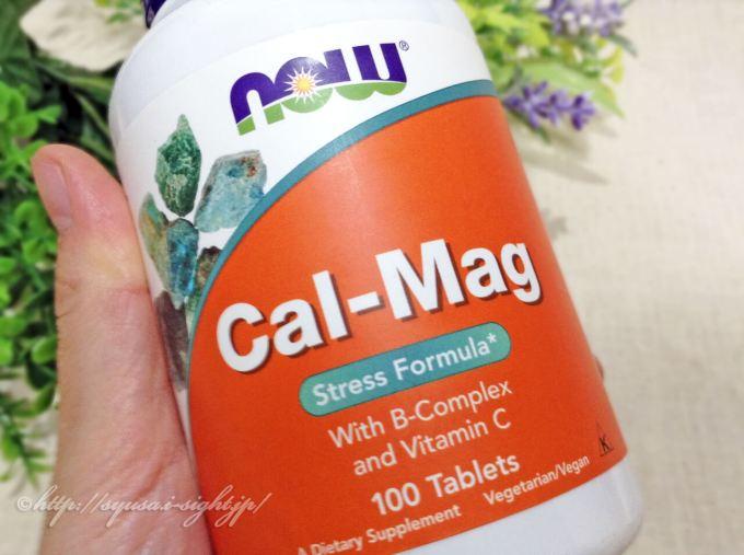 NOW カルマグ&ビタミンB+ビタミンC