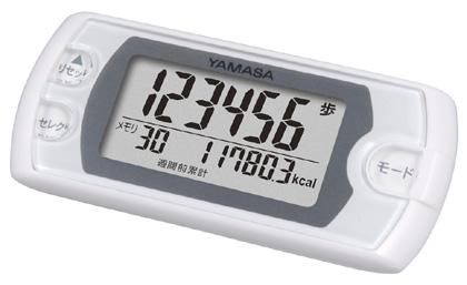 YAMASA万歩計 EX-500