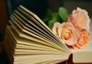 Dlaczego warto czytać książki poświęcone modzie?