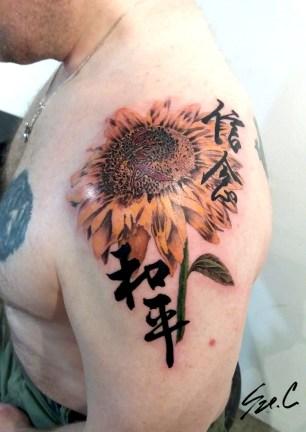 cartersunflower17