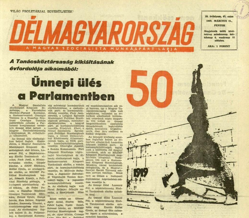 délmagyar 1969 márc 21 f hung