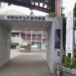 千倉中で実施した夏季講座