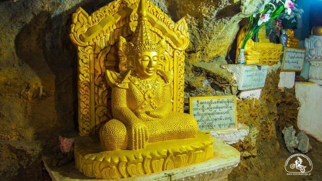 Myin Ma Hti Cave