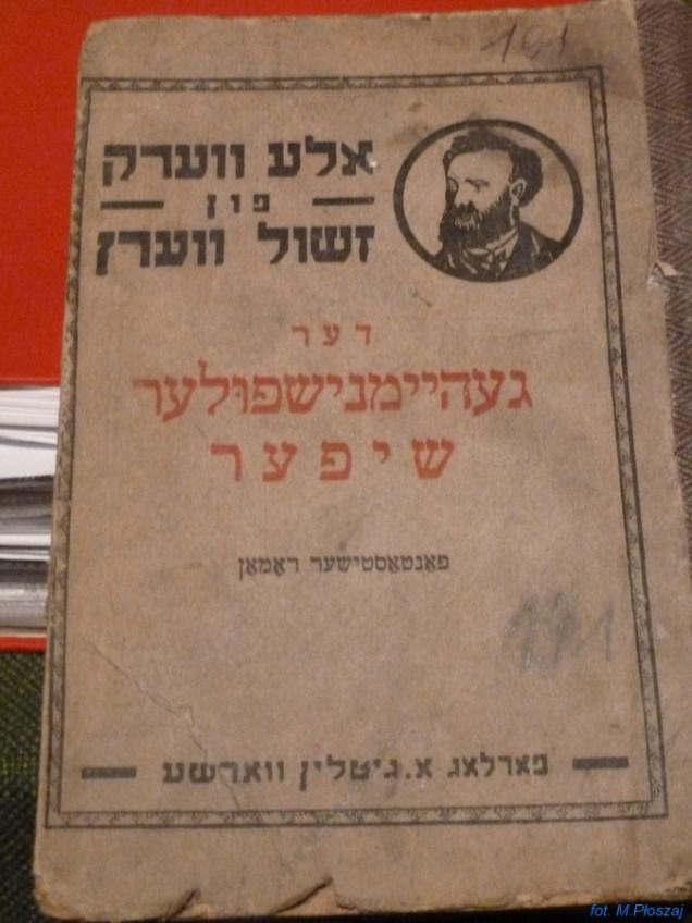 ksiazka w jidisz (1)