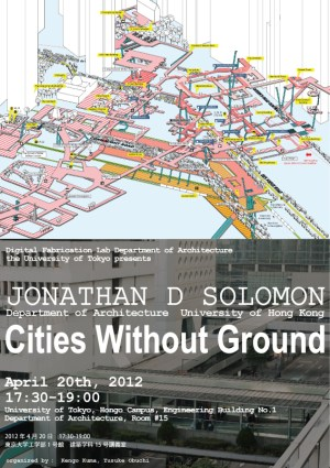 jonathan solomon cities without ground advanced design studies lecture the university of tokyo