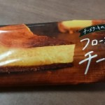 フローズンスイーツチーズケーキのカロリーと値段!味の感想口コミ