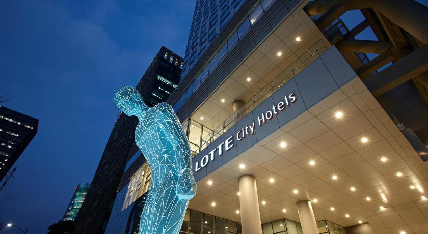 ★★★★ Lotte City Hotel Myeongdong