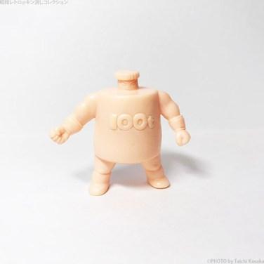 20 キング・ザ・100t