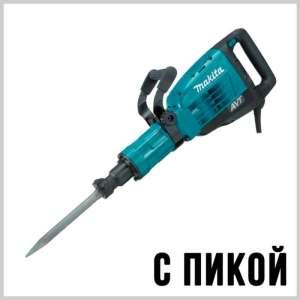 отбойник1300