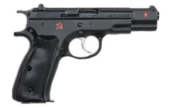 CZ 75B | Cold War Commemorative Edition (CCCP1882)