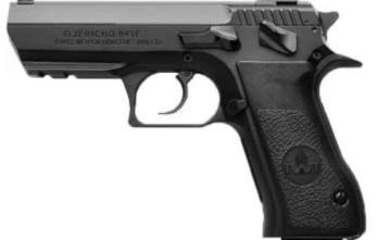 IWI Israel Weapon Industries (Israel)