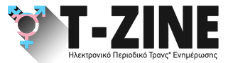 t-zine.gr logo