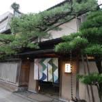 【旅館 浅田屋】大人の方に訪れて欲しい・・・ 上質な空間と一流のおもてなしを提供する、古都金沢の料亭旅館
