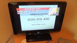 地震速報|震災のあった2011年3月下旬、蒲田にて