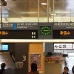 もう7年?まだ7年??|3.11 東日本大震災