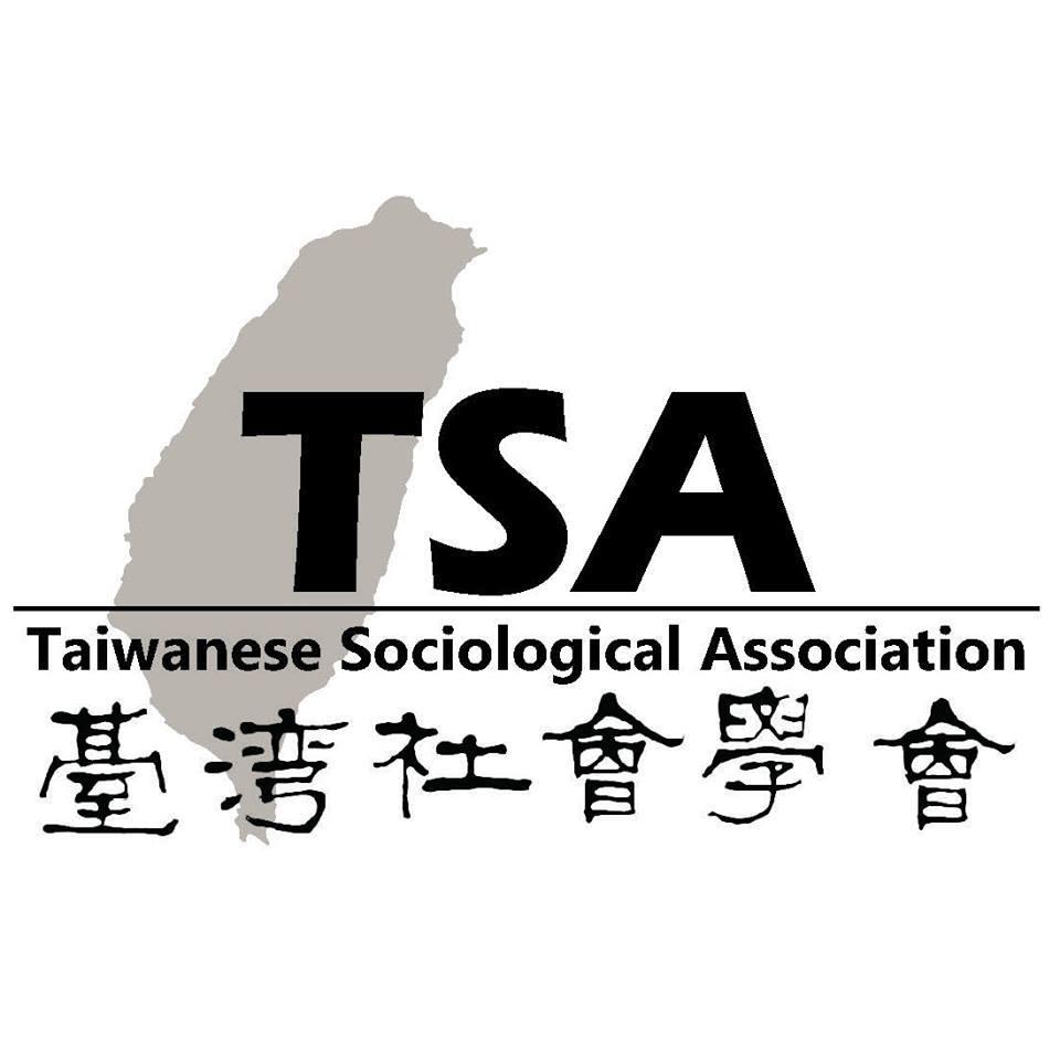 臺灣社會學會 - KKTIX