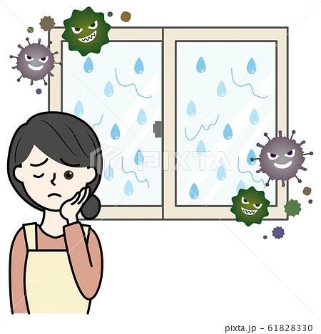 結露ができた窓に悩む女性とカビのイラスト素材 [61828330] - PIXTA