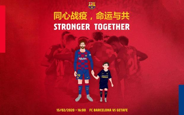 Both sides will show solidarity. Twitter/FCBarcelona