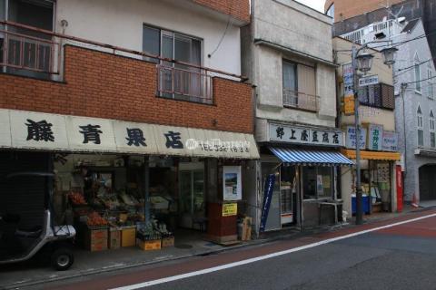 杉並区 富士見ヶ丘