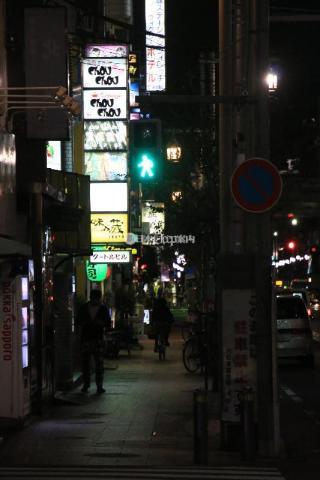 足立区 竹ノ塚