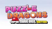 ガンホー、パズドラが任天堂のマリオとコラボ。『PUZZLE & DRAGONS SUPER MARIO BROS. EDITION』が3DS向けに発表。4月に発売
