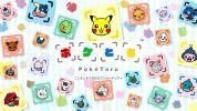 3DS『ポケとる』が配信5週で累計250万DL突破。アイテム「オジャマガード」がプレゼント