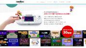 WiiU『タッチ!amiibo いきなりファミコン名シーン』、30種類のFC/SFCソフトの名シーンを3分遊べる特典ソフト