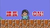 WiiU『スーパーマリオメーカー』のキャラマリオ、追加配信キャラクターリスト