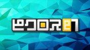3DS向け定番パズル最新作『ピクロスe7』、20×15サイズもメガピクロスに対応し実質300問以上のボリューム
