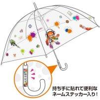 Splatoon_umbrella_sticker_03