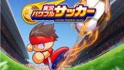 iOS/Android『実況パワフルサッカー』、「サクセス」を楽しめる『パワプロ』シリーズ初のサッカー作品