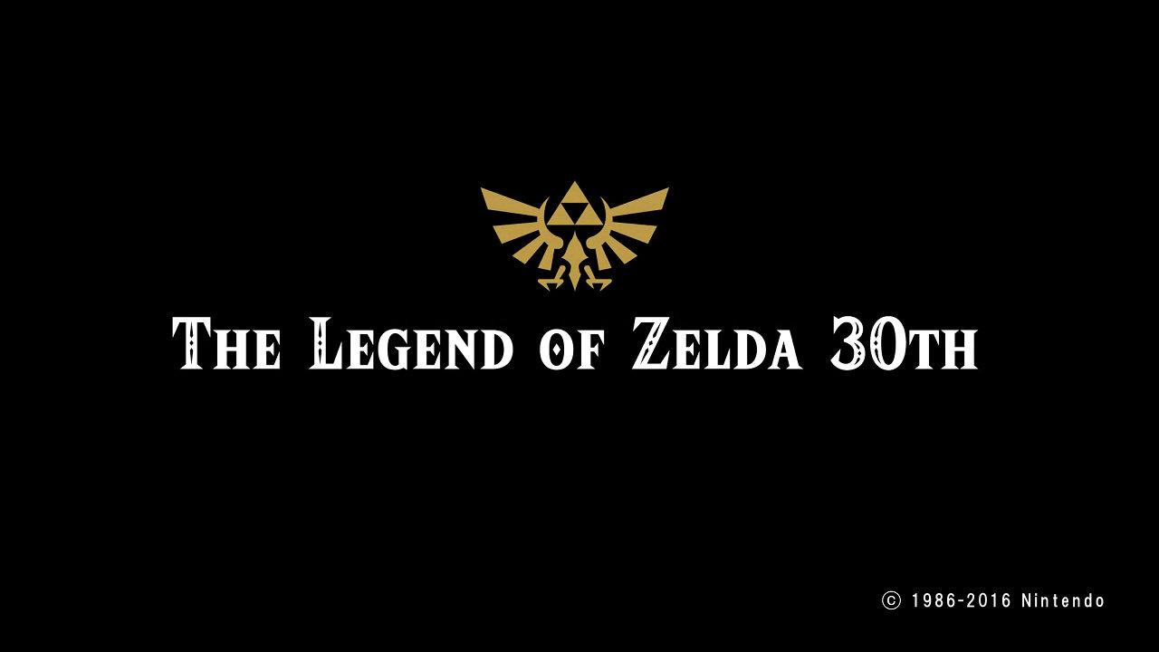 ゼルダの伝説 30周年
