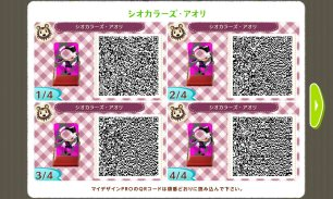 acnl_mydesign_squidsisters_Callie