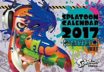 スプラトゥーン 卓上カレンダー 2017年版
