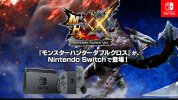 『モンハン』が早くもスイッチに登場、『モンスターハンターダブルクロス Nintendo Switch Ver.』が8月に発売へ