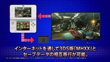 mhxx_for_switch_3