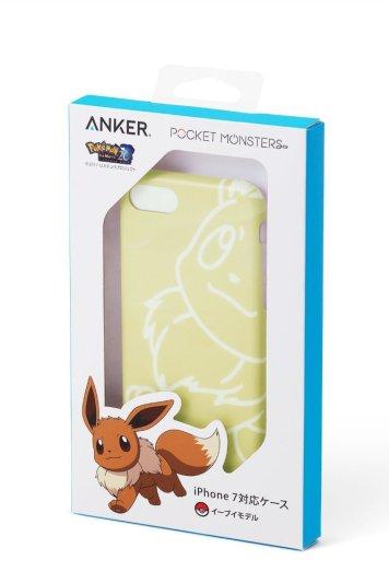 Anker_Pokemon_17s_10